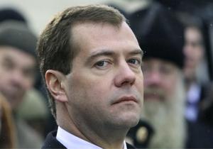 КПРФ собрала более двух миллионов подписей для отставки правительства Медведева