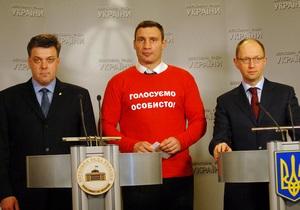 Тягнибок, Яценюк и Кличко выиграли суд против гражданки Ивановой