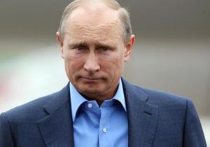 Путин - Нобелевская премия - На Нобелевскую премию мира могут номинировать Путина - СМИ