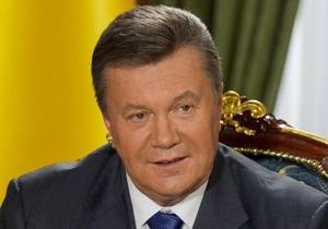 Янукович о переговорах с Евросоюзом: Все идет к завершению