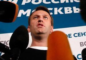 Новости России - Навальному отказали в просьбе приостановить инаугурацию мэра Москвы