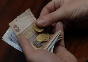 СМИ назвали регионы страны, где пенсионеры получают больше всех - пенсия в Украине
