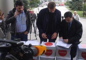 Новости России - Выборы мэра Москвы - Навальный подал в суд жалобу на результаты выборов в Москве