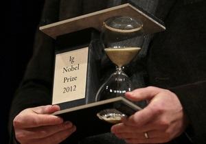 Новости США - новости науки: Сегодня в Гарварде назовут лауреатов Шнобелевской премии