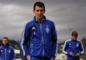 Данило Силва: Динамо шатает страшно, а так не должно быть