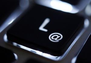 Новости Британии - Хакеры - Конкурс хакеров - Разведка Британии объявила конкурс для хакеров