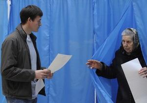 ЕС: Украина должна изменить закон о выборах до саммита в Вильнюсе
