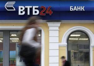 Дочку российского банковского гиганта в Украине может возглавить менеджер Ахметова - СМИ - втб банк - вадим пушкарев - вайсман
