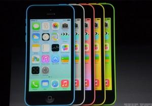 Мощные и разноцветные. Apple показала два новых iPhone