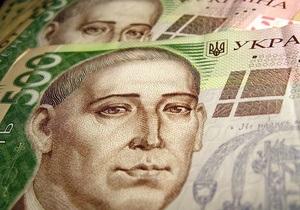 Украина взяла в долг еще миллиард гривен