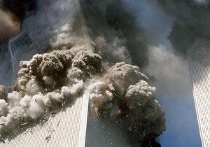 11 сентября: день в истории