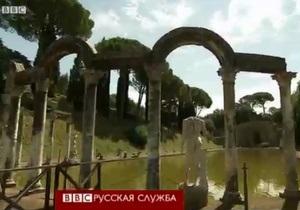 Рим: ученые нашли подземелье императорских рабов
