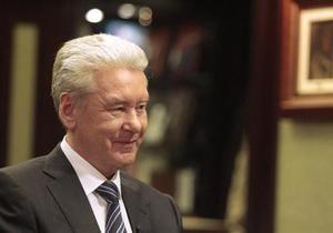 Новости России - Выборы мэра Москвы - Названа дата инаугурации мэра Москвы