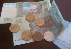 Слабость ВВП. Ключевой показатель экономики Украины падает быстрее ожиданий чиновников - ввп украины