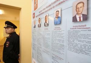 Агентство Интерфакс аннулировало сообщение об итогах выборов мэра Москвы
