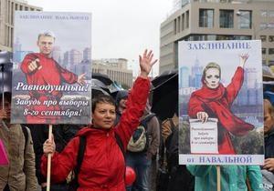 Новости России - Выборы - Немецкие-политики-итоги-выборов-победа-российской-оппозиции/a-17076793