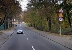 Власти передумали расширять Парковую дорогу в Киеве