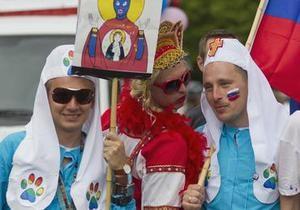 Суд в РФ постановил блокировать сайты с изображением иконы Богородицы в стиле Pussy Riot