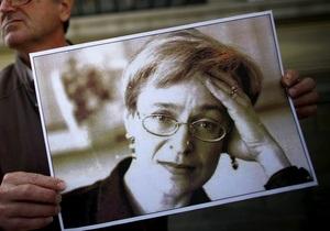 Слушание дела Политковской перенесли из-за приступа эпилепсии у обвиняемого