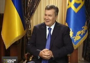 Янукович: Все действия властей направлены на уменьшение влияния мирового кризиса на экономику Украины