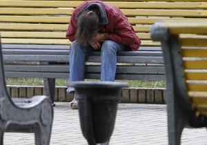Несчастнее беларусов и россиян. В рейтинге самых счастливых стран мира Украина на 87-м месте
