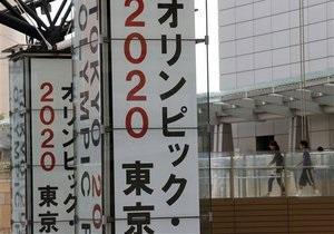Олимпиада в Токио принесет 30 миллиардов долларов