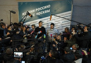 Выборы мэра Москвы - Сторонники Навального выйдут на митинг в центре Москвы, требуя второго тура выборов