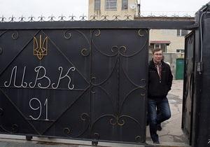 Ъ: Луценко и нардепы разработали законопроект об улучшении условий содержания заключенных