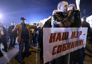 Собянин советует несогласным с результатами выборов  смириться с мнением большинства