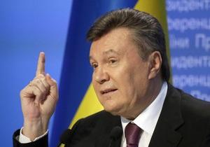 Янукович рассказал, на что направлены все действия властей