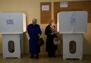 Коммунисты подали более семи тысяч жалоб по нарушениям на выборах в России