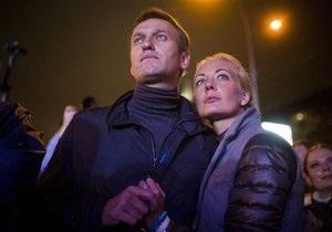 Новости России - выборы мэра Москвы: Штаб Навального собирается провести митинг 9 сентября
