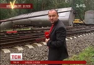В Киеве 5 товарных  вагонов пошли под откос