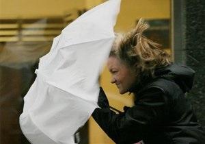 Новости Украины - погода в Украине - Погода в Киеве: Суббота в Украине будет холодной и дождливой