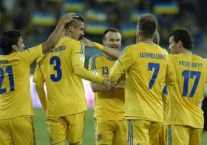 Украина рекордно громит Сан-Марино