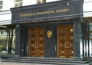Европейцы одобрили грядущую реформу украинской прокуратуры, указав на ряд проблем - венецианская комиссия