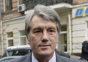 Ющенко объяснил, почему украинским олигархам выгодно сближение с Европой, а не Россией