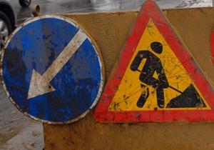 У Кабмина нет достаточных средств на ремонт дорог в текущем году - Азаров