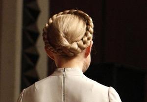 Дело Тимошенко - Коса для Украины - Коса для Украины. В Москве прошла презентация книги о Тимошенко