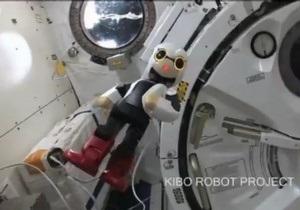 Робот-компаньон заговорил из космоса - видео