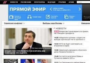 За два дня до выборов. Полиция обвинила телеканал Дождь в экстремизме, требуя заблокировать сайт