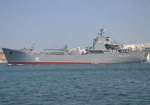 Напряжение вокруг Сирии: Россия отправила еще один корабль в Средиземное море