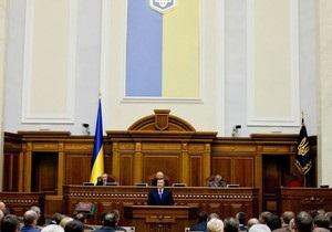 Не послушались Януковича. Кто из регионалов не поддержал евроинтеграционные законы