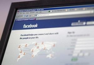 Эксперты озвучили рекомендации о дружбе с начальством в соцсетях