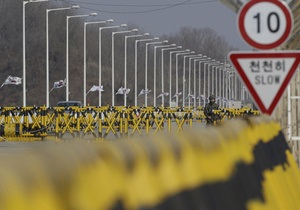 КНДР договорилась с Южной Кореей о возобновлении линии военной связи