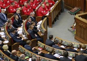 Рада - выборы - Рада назначила дату выборов в пяти проблемных округах