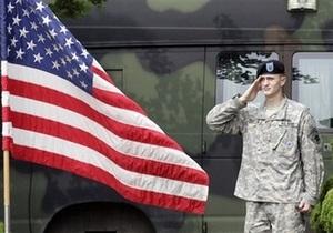 Новости США - странные новости: Американским солдатам запретили есть греческий йогурт с коноплей