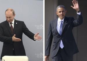 Посадка нормальная. Путина и Обаму на саммите G20 разместили по разные стороны стола