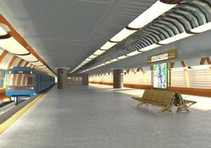 Объявлен конкурс на название станций линии метро на Троещину