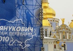 Янукович высказался против запрета на застройку Киева - генплан киева - строительство в киеве - разрешение на строительство